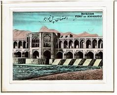 IRAN -  ISFAHAN  -  PONT De KHADJOU    ( Carte De Voeux Double Photo Colorisée ) - ( Pas Courant ) - VOIR SCAN - Iran
