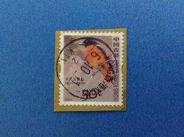 2006 HONG KONG CHINA FRANCOBOLLO USATO STAMP USED - UCCELLO BIRD SCARLET MINIVET 50 C - 1997-... Regione Amministrativa Speciale Della Cina
