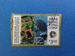 1997 HONG KONG CHINA FRANCOBOLLO USATO STAMP USED - TRADE TELECOMUNICATIONS $ 3.10 - 1997-... Regione Amministrativa Speciale Della Cina