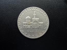 IRAN : 100 RIALS   1372 (1993)   KM 1261.2    SUP+ (non Circulé) - Iran