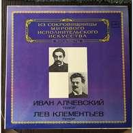 Ivan Alchevsky, Tenor & Lev Klementiev, Tenor: Rimsky-Korsakov; Gounod; Dargomyzhsky; Meyerbeer; Wagner; Bizet; Borodin; - Classical
