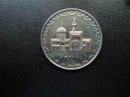 IRAN : 100 RIALS   1376 (1997)   KM 1261.2    Non Circulé - Iran