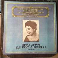 Victoria De Los Angeles, Soprano: Vivaldi; Bizet; De Falla; Purcell; Haydn; Bach; Beethoven; Schubert - Classical