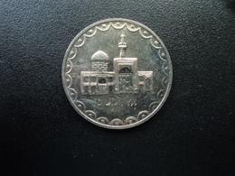IRAN : 100 RIALS   1377 (1998)   KM 1261.2    Non Circulé - Iran