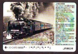 Carte Prépayée  Japon * TRAIN * JR * IO * CARD * (4841) Japan Prepaid Card * ZUG * Karte * TREIN * IO * - Trains