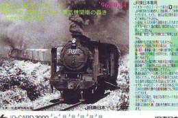 Carte Prépayée  Japon * TRAIN * JR * IO * CARD * (4842) Japan Prepaid Card * ZUG * Karte * TREIN * IO * - Trains