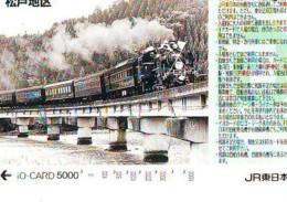 Carte Prépayée  Japon * TRAIN * JR * IO * CARD * (4843) Japan Prepaid Card * ZUG * Karte * TREIN * IO * - Trains