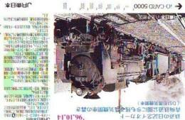 Carte Prépayée  Japon * TRAIN * JR * IO * CARD * (4844) Japan Prepaid Card * ZUG * Karte * TREIN * IO * - Trains