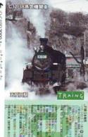 Carte Prépayée  Japon * TRAIN * JR * IO * CARD * (4845) Japan Prepaid Card * ZUG * Karte * TREIN * IO * - Trains