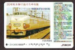 Carte Prépayée  Japon * TRAIN * JR * IO * CARD * (4848) Japan Prepaid Card * ZUG * Karte * TREIN * IO * - Trains