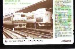Carte Prépayée  Japon * TRAIN * JR * IO * CARD * (4851) Japan Prepaid Card * ZUG * Karte * TREIN * IO * - Trains