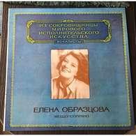 Elena Obraztsova, Mezzo-Soprano: Massenet; Saint-Saens; Mussorgsky; Mascagni; Puccini; Verdi - Classical