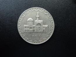 IRAN : 100 RIALS   1378 (1999)   KM 1261.2    SUP+ (non Circulé) - Iran
