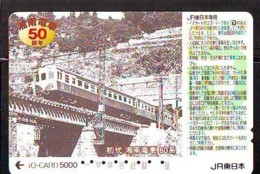 Carte Prépayée  Japon * TRAIN * JR * IO * CARD * (4852) Japan Prepaid Card * ZUG * Karte * TREIN * IO * - Trains