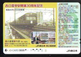 Carte Prépayée  Japon * TRAIN * JR * IO * CARD * (4853) Japan Prepaid Card * ZUG * Karte * TREIN * IO * - Trains