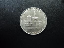 IRAN : 100 RIALS   1379 (2000)   KM 1261.2    Non Circulé - Iran