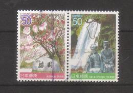 8913- Japan , Complete Used Set Michel 3088-3089 - - 1989-... Emperor Akihito (Heisei Era)
