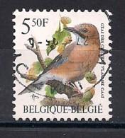YT N° 2526 - Oblitéré - Geai Des Chênes - 1985-.. Oiseaux (Buzin)