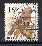 YT N° 2534 - Oblitéré - Jaseur Boréal - 1985-.. Oiseaux (Buzin)