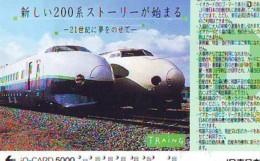 Carte Prépayée  Japon * TRAIN * JR * IO * CARD * (4858) Japan Prepaid Card * ZUG * Karte * TREIN * IO * - Trains