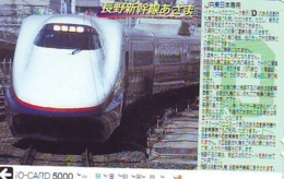 Carte Prépayée  Japon * TRAIN * JR * IO * CARD * (4859) Japan Prepaid Card * ZUG * Karte * TREIN * IO * - Trains