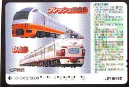 Carte Prépayée  Japon * TRAIN * JR * IO * CARD * (4860) Japan Prepaid Card * ZUG * Karte * TREIN * IO * - Trains