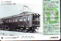 Carte Prépayée  Japon * TRAIN * JR * IO * CARD * (4861) Japan Prepaid Card * ZUG * Karte * TREIN * IO * - Trains