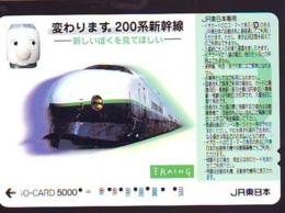 Carte Prépayée  Japon * TRAIN * JR * IO * CARD * (4863) Japan Prepaid Card * ZUG * Karte * TREIN * IO * - Trains