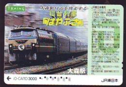 Carte Prépayée  Japon * TRAIN * JR * IO * CARD * (4865) Japan Prepaid Card * ZUG * Karte * TREIN * IO * - Trains