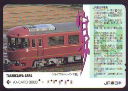 Carte Prépayée  Japon * TRAIN * JR * IO * CARD * (4866) Japan Prepaid Card * ZUG * Karte * TREIN * IO * - Treni