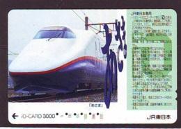 Carte Prépayée  Japon * TRAIN * JR * IO * CARD * (4867) Japan Prepaid Card * ZUG * Karte * TREIN * IO * - Trains