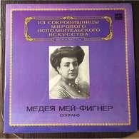 Medea Mei-Figner, Soprano: Napravnik; Tchaikovsky; Boito; Puccini; Massenet; Bizet; Tosti; Faure; Grodzki - Classical