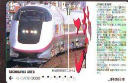 Carte Prépayée  Japon * TRAIN * JR * IO * CARD * (4870) Japan Prepaid Card * ZUG * Karte * TREIN * IO * - Trains
