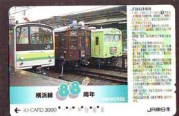 Carte Prépayée  Japon * TRAIN * JR * IO * CARD * (4871) Japan Prepaid Card * ZUG * Karte * TREIN * IO * - Trains