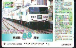 Carte Prépayée  Japon * TRAIN * JR * IO * CARD * (4872) Japan Prepaid Card * ZUG * Karte * TREIN * IO * - Trains