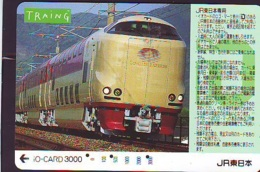 Carte Prépayée  Japon * TRAIN * JR * IO * CARD * (4877) Japan Prepaid Card * ZUG * Karte * TREIN * IO * - Trains