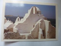 GREECE - Les Cyclades - L'Eglise De Paraportiani Dans L'île De Mykonos - Collections