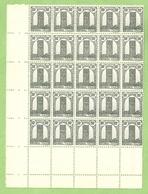 Bloc MAROC 20 Timbres Neufs ** Coin De Feuille  France Ex-colonies Protectorats - Maroc (1891-1956)