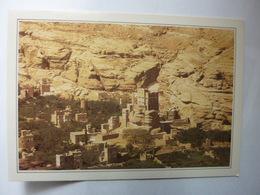 YEMEN - Ancienne Résidence De L'Imam Yahia - Collections