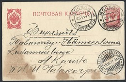 698d.Postcard. Passed Mail 1911 Moscow Tavastgus (Hämeenlinna). Russian Empire. Finland. - 1856-1917 Administration Russe