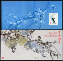 FRANCE 2006, Année Lunaire Du Chien,  1 Bloc Souvenir Dans Son Emballage, Neuf / Mint - Astrologie