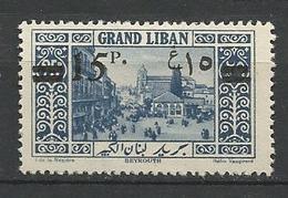 GRAND LIBAN  N° 79 NEUF* TRACE DE CHARNIERE / MH - Gran Libano (1924-1945)
