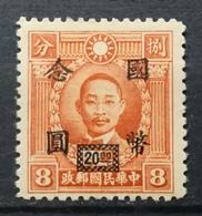 1945 CHINA MNH-MVLH NG Martyrs Of Revolution Overprint SMALL BOX - Chine