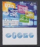 3.- ISRAEL 2018 Israel Television - 50 Years (Set) - Télécom