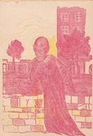 ALFREDO STROESSNER, PARAGUAY. CIRCA 1960. TIRANO TYRAN- RARE- BLEUP - Paraguay