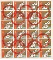 Guinea Ecuatorial Nº Michel A1289 En Hojas De 24 Sellos - Verano 1980: Moscu