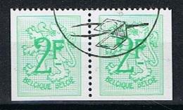 Belgie OCB 1657e (0) - 1951-1975 Heraldic Lion