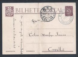 Postal Stationery Das Termas De S. Pedro Do Sul Para A Covilhã Em 1944. Dobra. Caldas De Lafões. Águas Sulfurosas. - Entiers Postaux