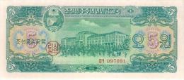 NORTH KOREA    5  WON      1959     P 14  - UNC - Corée Du Nord