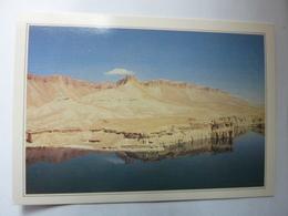 AFGHANISTAN - L'Hindu Kuch Et La Mosquée D'Ali - Collections